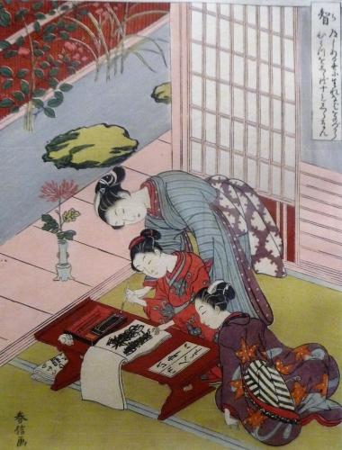 Ukiyo-e Harunobu La sagesse.JPG