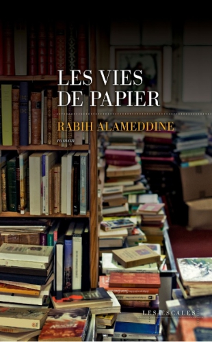 alameddine,rabih,les vies de papier,roman,littérature anglaise,liban,beyrouth,traduction,solitude,culture
