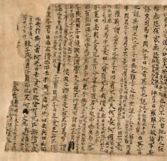confucius,entretiens,essai,littérature chinoise,chine,sagesse,humanisme,art de gouverner,honnête homme,culture