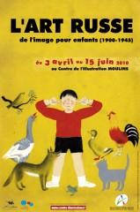 Petit garçon au chandail rouge, affiche de Nathalie Parain.jpg