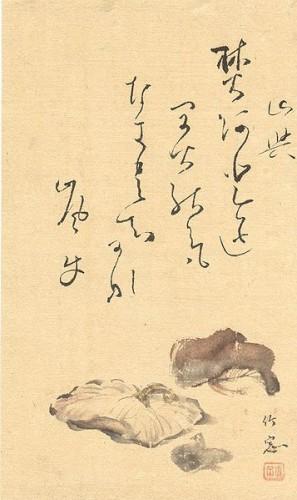 Haïku par Rangyu (1798-1876) et peinture de Chikuso (1763-1830).jpg