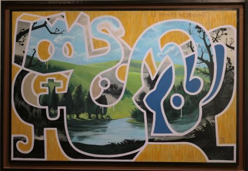 speedy graphito,art urbain,street art,musée imaginaire,exposition,toulon,france,hôtel des arts,peinture,sculpture,culture