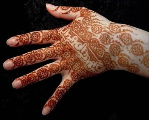 Main au henné mariage marocain.jpg