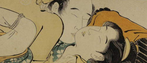 Ukiyo-e Couple.jpg