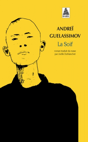 guelassimov,la soif,roman,littérature russe,tchétchénie,vodka,solitude,camaraderie,dessin,famille,culture