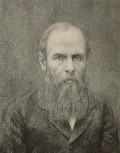 Dostoïevski par Rundaltsov d'après une photographie(détail) - Musée Dostoïevski.jpg
