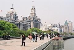 Shanghai, la promenade du Bund.jpg