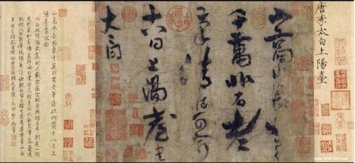 le clézio,le flot de la poésie continuera de couler,essai,littérature française,poésie chinoise,tang,li bai,du fu,histoire,culture,peinture,calligraphie