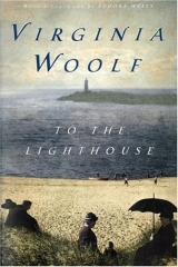 woolf,virginia,la promenade au phare,roman,littérature anglaise,culture,extrait
