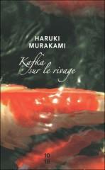murakami,kafka sur le rivage,roman,littérature japonaise,récit d'apprentissage,fugue,bibliothèque,musique,fantastique,japon,culture