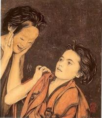 Sauer Walter, Masque japonais (Wikimedia commons).jpg
