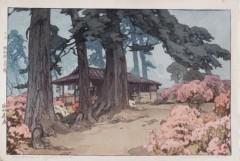 haddad,le peintre d'éventail,roman,littérature française,japon,haïku,peinture,éventail,jardin,paysage,art,vie,mort,culture