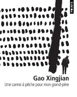 Gao Xingjian Couverture arts déco (détail).jpg