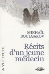 Boulgakov en grands caractères.jpg