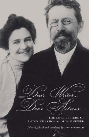Tchekhov et Olga Knipper.jpg