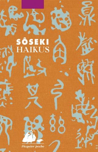 sôseki,haïkus,littérature japonaise,poésie,peinture,calligraphie,saisons,nature,printemps,culture,japon
