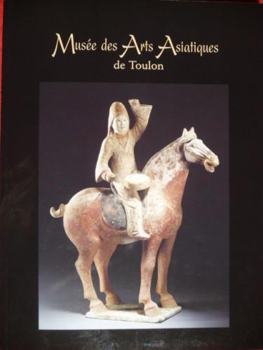 Toulon, Catalogue du Musée des arts asiatiques.JPG