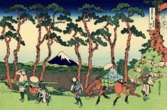Hokusai Hodogaya_on_the_Tokaido.jpg