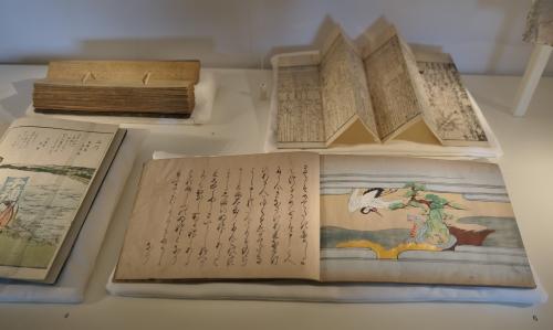 musée L écriture japonaise.jpg