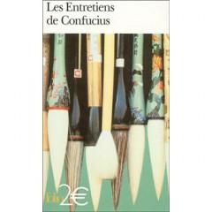 confucius,entretiens,essai,littérature chinoise,chine,philosophe,sagesse,humanisme,art de gouverner,savoir,honnête homme,culture