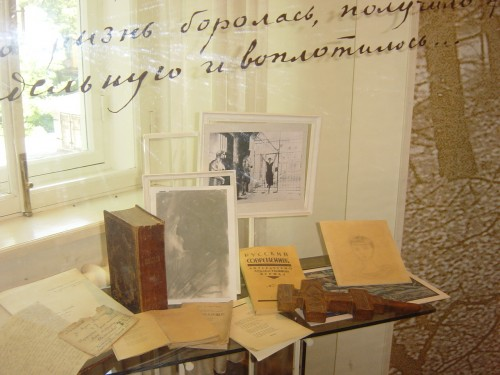 fernandez,dictionnaire amoureux de la russie,essai,littérature française,littérature russe,musique russe,russie,culture