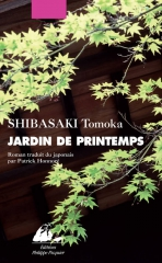 shibasaki,tomoka,jardin de printemps,roman,littérature japonaise,maison,voisinage,nature,culture
