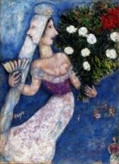 chagall,catalogue,exposition,bruxelles,2015,autobiographie,mémoires,peinture,art,vie,fleurs,culture