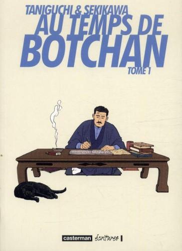 Botchan couverture manga.jpg