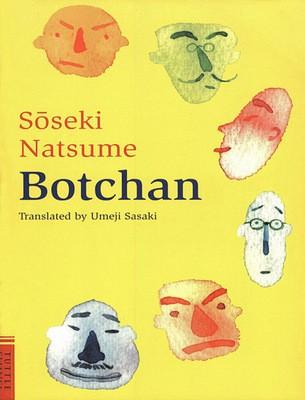 Botchan couverture édition numérique.jpg
