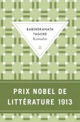 tagore,kumudini,roman,littérature indienne,bengali,mariage,société,culture